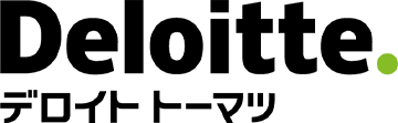 Deloitte デロイトトーマツ